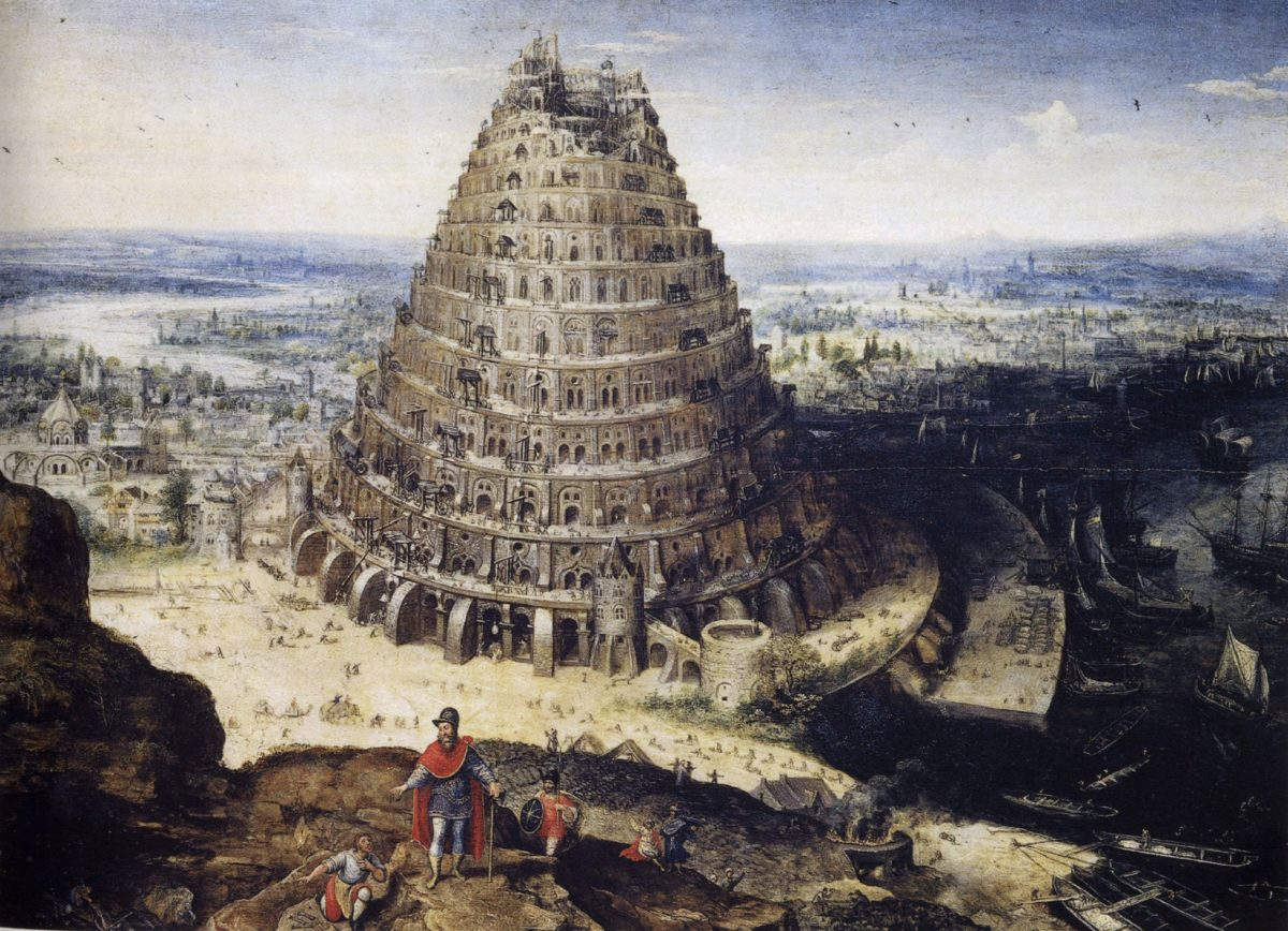 Tour De Babel Jpeg